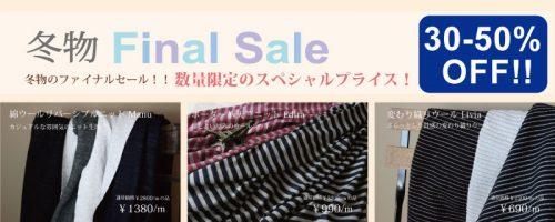 3sale_fw