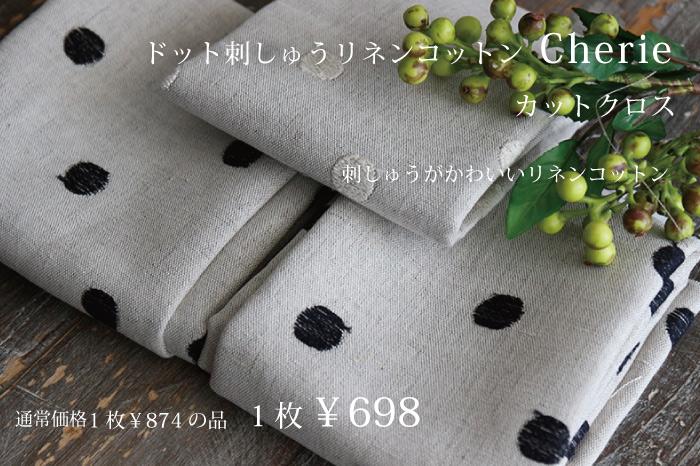 cut0032_top