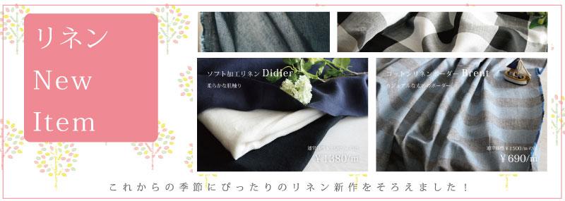 of_linen